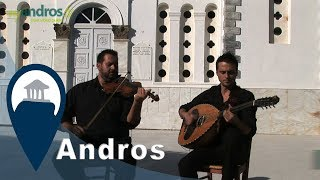 Andros Traditional Music | by Nick and Augustis - Track 1