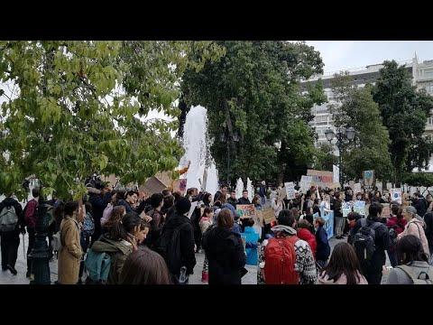 Έλληνες μαθητές διαδηλώνουν για το κλίμα