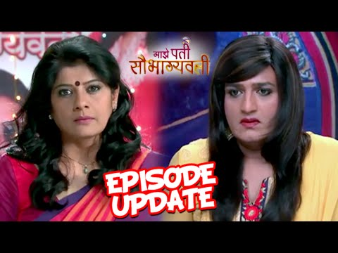 Video Maze Pati Saubhagyavati | Episode Update | 25th Oct 2015 | Vaibhav Mangle | Zee Marathi Serial download in MP3, 3GP, MP4, WEBM, AVI, FLV January 2017