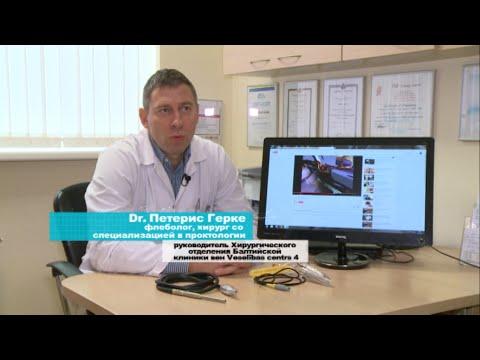 территории клиника в екатеринбурге по лечению геморроя здесь найдете текст