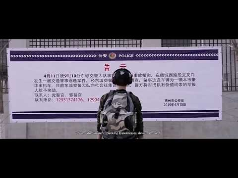 The Witness (我是证人)    Свидетель 2015    LuHan -「Medals 勛章」  ►MV