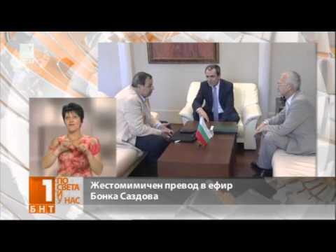 Орешарски: Основните показатели на държавата не са влошени