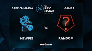 Newbee vs Random, Game 2, The Kiev Major Group Stage