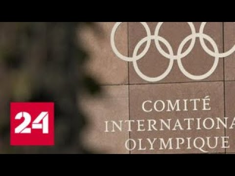 МОК запретил упоминание России на экипировке спортсменов - Россия 24 (видео)
