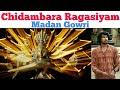 Download Lagu Chidambara Ragasiyam | Tamil | Madan Gowri | MG | Chidambaram Temple | Chidambara Natarajar Mp3 Free