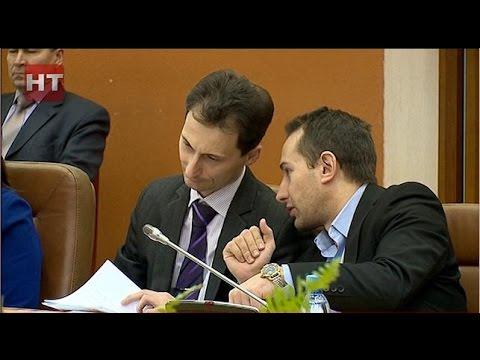 Депутаты думы Великого Новгорода приняли в окончательном чтении бюджет областного центра на будущий год