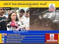 Darshan's Wife Vijayalakshmi Reacts After Visiting Hospital At Mysuru