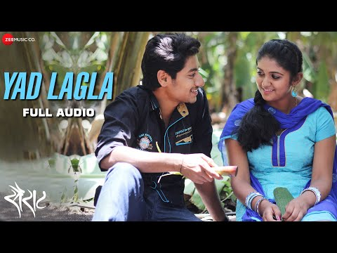 Video Yad Lagla - Full Audio Song | Sairat | Ajay Atul | Nagraj Popatrao Manjule download in MP3, 3GP, MP4, WEBM, AVI, FLV January 2017