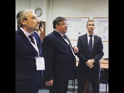 Конференция РЕЛАВЭКСПО-2017