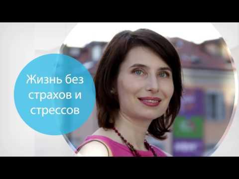 Канал Ольги Юрковской: Практики личной эффективности. Действуй чётко и живи в кайф! (видео)