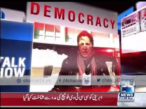 Nasim Zehra @8 8th April 2016