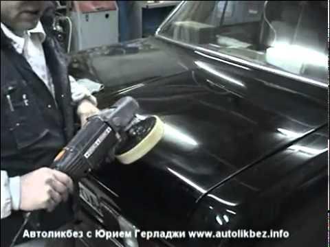 Защитная полировка автомобиля своими руками