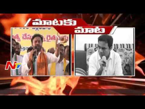 Kishan Reddy VS KTR | Mataku Mata