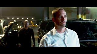 Nonton FAST & FURIOUS 7 (ΜΑΧΗΤΕΣ ΤΩΝ ΔΡΟΜΩΝ 7) - TRAILER (GREEK SUBS) Film Subtitle Indonesia Streaming Movie Download