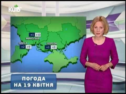 Прогноз погоди в Україні -  19.04.2017