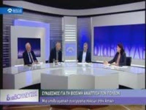 Διαβουλεύσεις: Σύνδεσμος για τη  Βιώσιμη Ανάπτυξη των Πόλεων  (13/04/2019)
