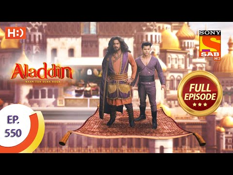 Aladdin - Ep 550 - Full Episode - 6th January, 2021