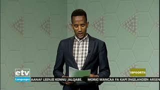 Oduu Ispoortii Oromoo 19/5/2012 |etv