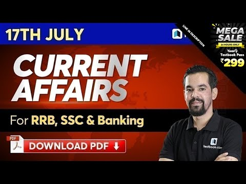 17 July Current Affairs for SSC CHSL 2020, SBI Clerk, IBPS & RRB NTPC | Today's News in Hindi
