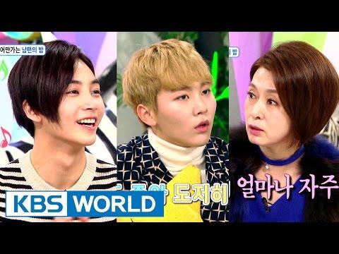 Hello Counselor - Jeonghan, Seungkwan, Moon Heekyeoung [ENG/2016.12.12] (видео)