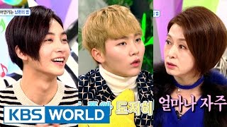 Video Hello Counselor - Jeonghan, Seungkwan, Moon Heekyeoung [ENG/THAI/2016.12.12] MP3, 3GP, MP4, WEBM, AVI, FLV November 2017