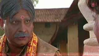 Video PYAR KE BANDHAN - COMEDY SCENE {Feat. Anand Mohan & Upasana Singh } download in MP3, 3GP, MP4, WEBM, AVI, FLV January 2017