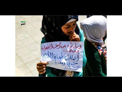 NewsX シリア内戦のいま シリア人ジャーナリストが語る 報道されるべきシリア国民の民主運動