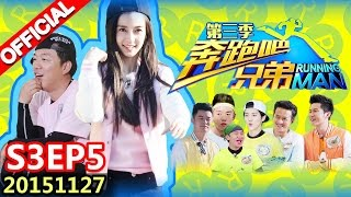 【Subscribe NOW】Zhejiang TV Running Man Official YouTube Channel:https://goo.gl/Rcxp62 【Like us】- Running Man Official Facebook ...