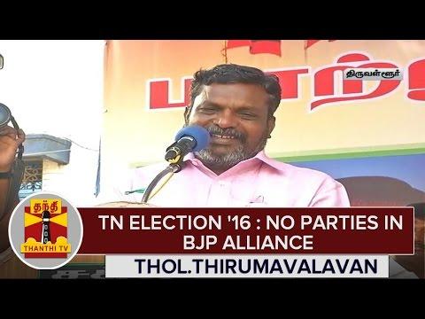 TN-Election-2016--No-Parties-in-BJP-Alliance-02-03-2016