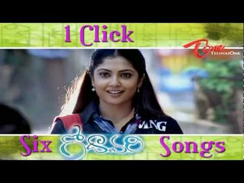 Click Once Get Six  Godavari Movie Songs  Back To Back