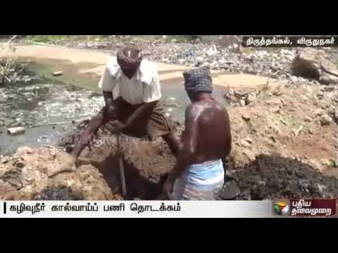 PT-Impact-Road-construction-works-resumes-in-Sivakasi