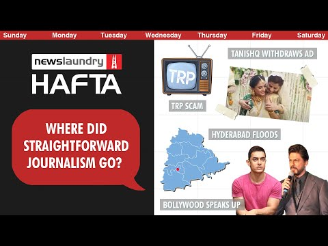 Hyderabad floods, the TRPs scam, and the Tanishq ad | NL Hafta