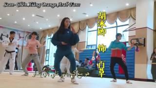 陈翔 Chen Xiang training for the drama The Whirlwind Girl 《旋风少女》( Arabic sub ) ( HD720p )