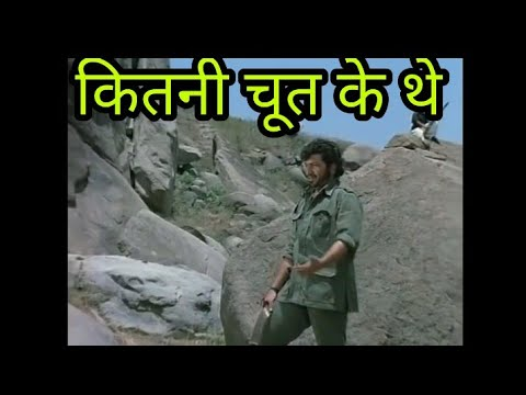 Video Gabbar Full choot Gaali hindi Dub-Sholay download in MP3, 3GP, MP4, WEBM, AVI, FLV January 2017