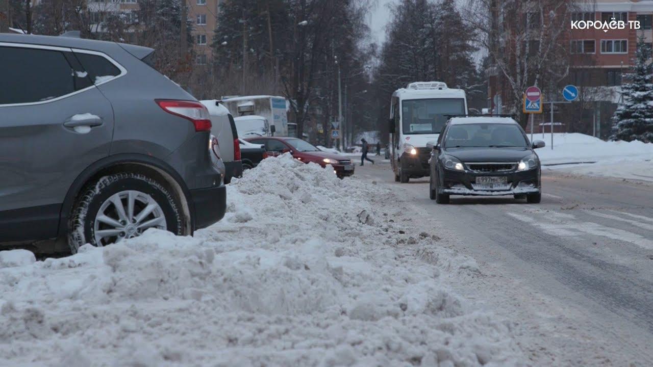 Сильнейший снегопад за 68 лет: как в Королёве справлялись с последствиями метели?