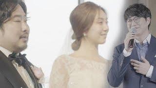 자기야-백년손님 384회 20170720 SBS이은형은 강재준과의  결혼식에 성시경이 축가를 불러줬다는 이야기를 하기 시작한다.홈페이지 http://program.sbs.co.kr/builder/programMainList.do?pgm_id=00000338273