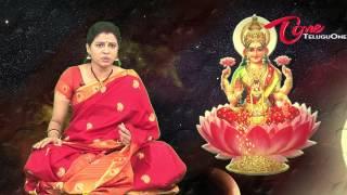 Mangala Harathulu   Sravana Sukravaram   Sri Varalashmi Vratam Special Songs