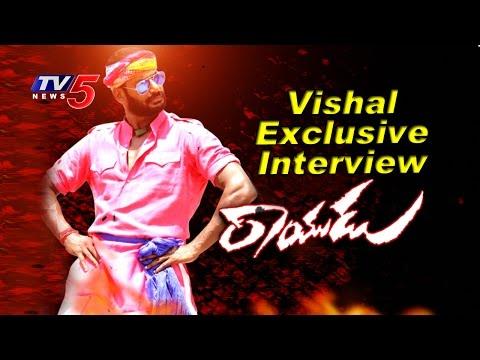 Hero Vishal Exclusive Interview On Rayudu Movie