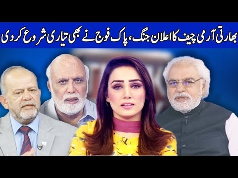 Think Tank With Syeda Ayesha Naaz | 22 September 2018 | Dunya News