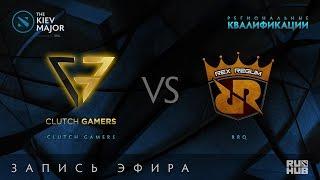 Clutch Gamers vs RRQ, Kiev Major Quals SEA [Mortaless]