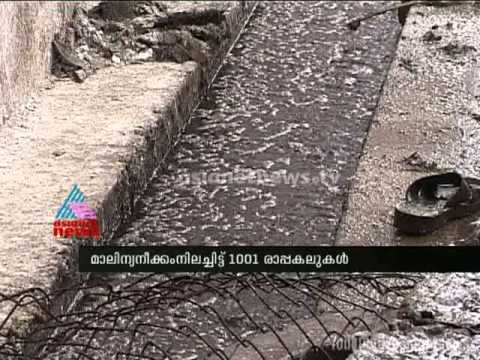 Sewage treatment in Trivandrum not efficient: sewages all over the city 17 September 2014 12 AM