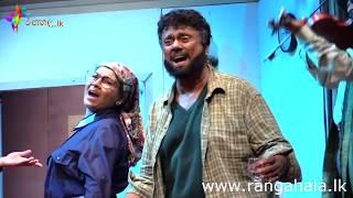 Desiya Thunsiya 200-300 - www.rangahala.lk