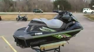 6. Yamaha Waverunner FZR