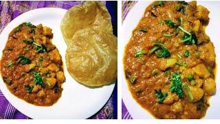 aloo peanut saagu, ಆಲೂಗಡ್ಡೆ ,ಶೇಂಗಾದ ರುಚಿಯಾದ ಸಾಗು  Rani Swayam kalike.