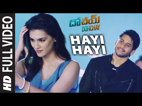 dohchay telugu movie free  utorrent