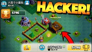 Video THIS HACKER BH2 IS #1 IN THE WORLD IN CLASH OF CLANS! NOOB HACKER TAKES OVER LEADERBOARD LMAO! MP3, 3GP, MP4, WEBM, AVI, FLV Agustus 2017