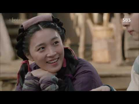 Six Flying Dragons Episode 26 Eng Sub