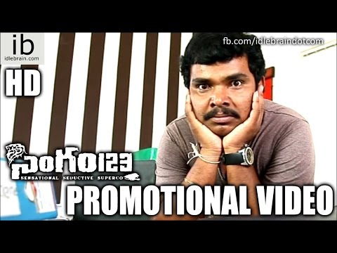 Singam 123 Promotional Video