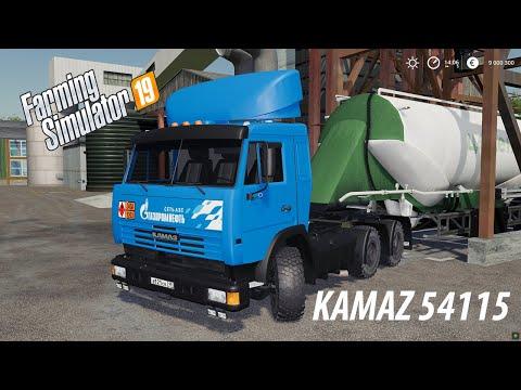 Kamaz 54115 v4.0
