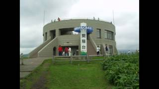 Naka-shibetsu Japan  city pictures gallery : 開陽台展望台 多和平展望台 Kaiyoudai Observatory and Tawadaira Observatory in Hokkaido, Japan